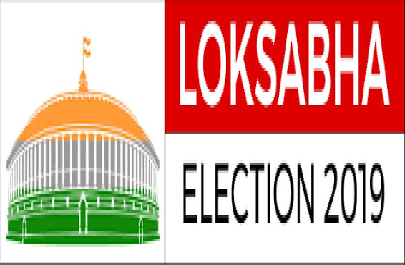 प्रदेश में सत्ता से हाथ धो बैठी भाजपा लोस चुनाव में जीत के लिए फूंक-फूंक कर रख रही कदम