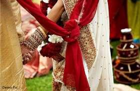शादी होते ही दुल्हन पहुंची थाने और कहा- खुद को पति कहने वाले युवक ने उसके साथ किया यह काम