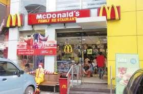 McDonald's के साथ मिलकर ऐसे शुरू करें खुद का बिजनेस, होगी करोड़ों की कमाई