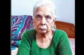 VIDEO रक्षा मंत्रालय के पूर्व अधिकारी की 87 वर्षीय पत्नी को हाॅस्पिटल में छोड़ गया बेटा, 6 दिन बाद भी नहीं लौटा तो बुलानी पड़ी पुलिस