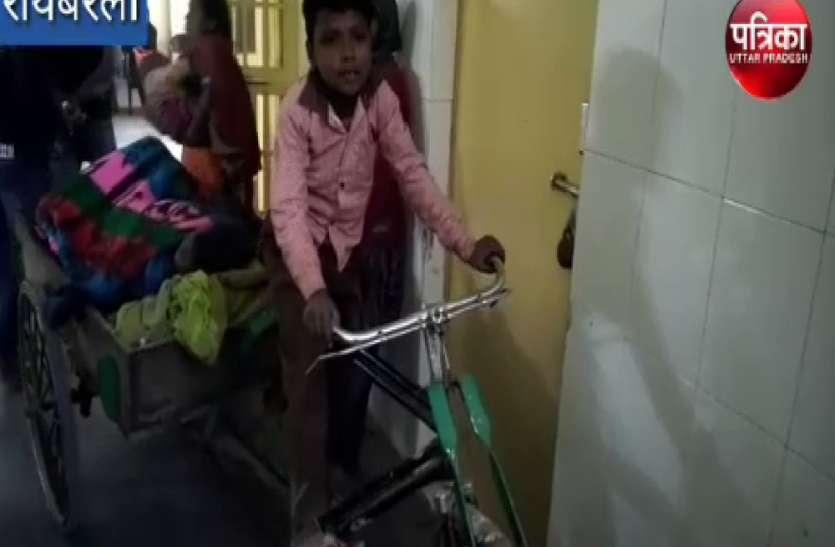 पोता बीमार दादी को रिक्शा चलाकर ले गया अस्पताल, लेकिन वहां किसी ने न सुनी उसकी बात, फिर...