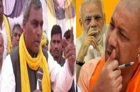 योगी सरकार के मंत्री ओमप्रकाश राजभर की चेतावनी, भाजपा ने मेरी शर्तों को नहीं माना तो उसे यूपी में बर्बाद कर देंगे
