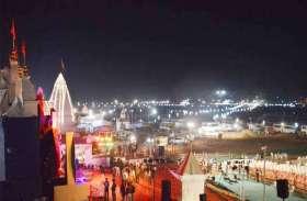 पुन्नी मेला: राजिम में दिखेगा छत्तीसगढ़ी सांस्कृतिक परंपरा की छटा, 3 जिलों के कलेक्टरों ने ली बैठक
