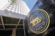 RBI ने इस सरकारी बैंक पर लगा दिया 1 करोड़ तक का जुर्माना, जानिए आप पर कैसे पड़ेगा असर