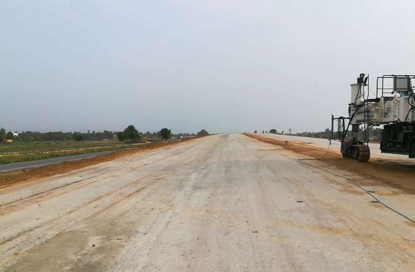VIDEO: रिंग रोड की राह में रोड़ा, रेलवे नहीं दे रहा अनुमति