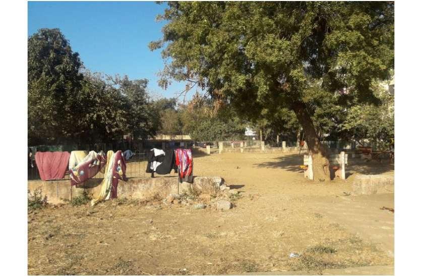 रेलवे के गार्डन में सैर की जगह सूखते हैं कपड़े