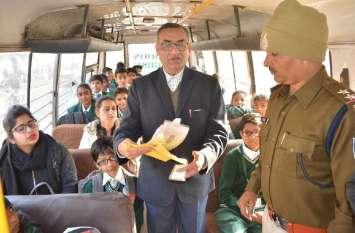 हाईकोर्ट के आदेश पर स्कूल वाहनों में बच्चों की सुरक्षा जांचने 18 न्यायिक मजिस्ट्रेट उतरे सडक़ पर, जानिए क्या मिलीं खामियां