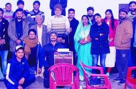 बघेलखंड में प्रचलित मिथों पर बन सकता है वैश्विक सार्थक सिनेमा: केदारनाथ