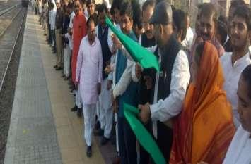 सिकंदराबाद-हिसार एक्सप्रेस को अब डोंडाइचा में ठहराव