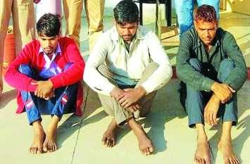 राजस्थान पुलिस को बड़ी कामयाबी, इस शातिर गिरोह को किया गिरफ्तार, अलवर, जयपुर सहित कई जगह 50 से अधिक वारदातें कबूली