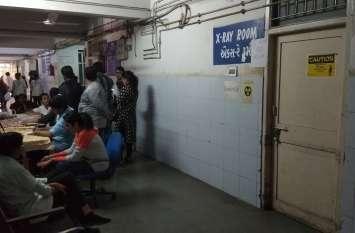 ट्रोमा सेंटर में एक्स-रे सुविधा बंद, मरीजों की परेशानी बढ़ी
