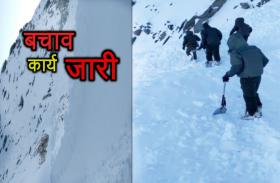 लद्दाख के बर्फीले तूफान में 10 पर्यटक फंसे, 5 की मौत