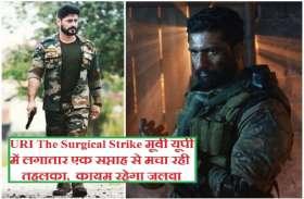 hindi film download uri