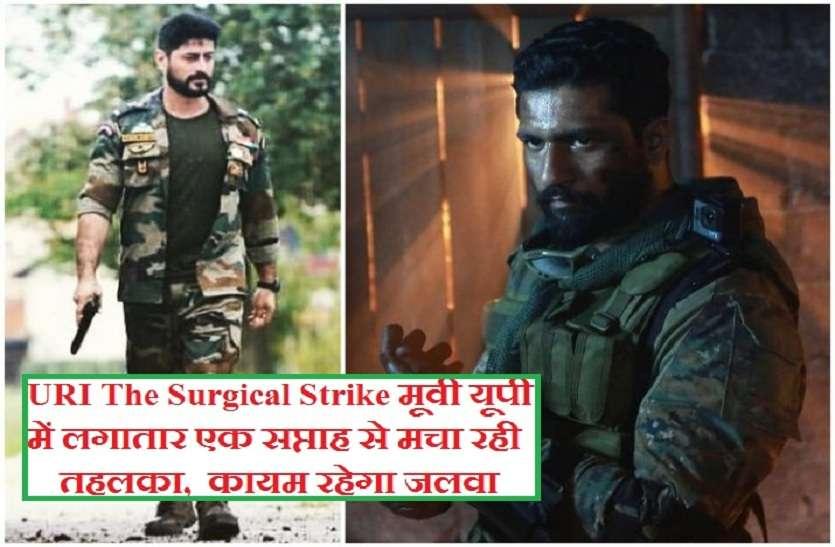 New hindi movie download uri