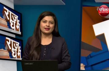 क्या है डाटा उपनिवेशवाद? उद्योगपति मुकेश अंबानी ने क्या की है पीएम से अपील? 18 Jan राजधर्म इंट्रो डॉ मीना शर्मा के साथ