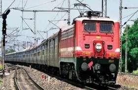 सौगात : आज तीन ट्रेनों को मिलेगी हरी झंडी, यात्रियों की सुविधा बढ़ी