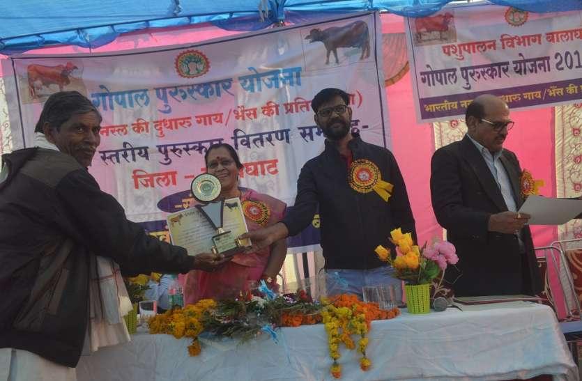 बैहर के रामनाथ शिव बालक त्रिपाठी ने जीता प्रथम पुरस्कार