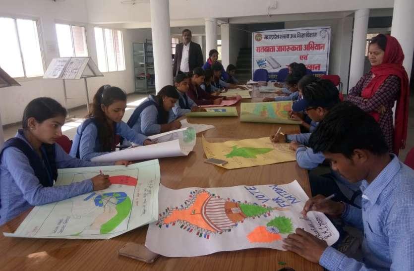 महाविद्यालय में राष्ट्रीय युवा संसद उत्सव