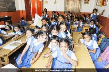 किराए के मकान में स्कूल चलाने की नहीं मिलेगी मान्यता