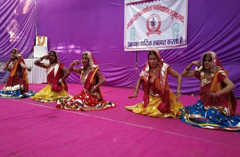 नृत्य को देख साकार हो उठी लोक संस्कृति