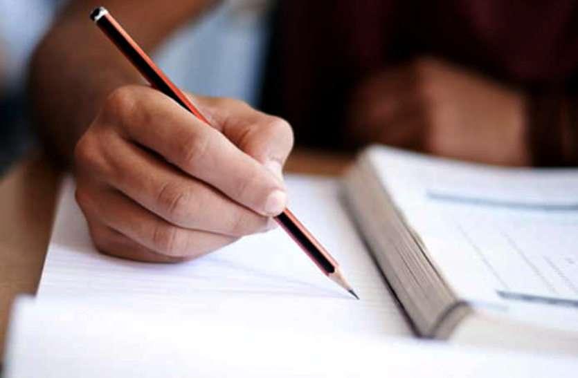 खुशखबरी : राजस्थान सरकार ने जारी की अटकी नौकरियों की नियुक्ति के आदेश