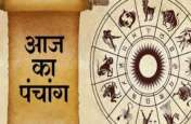 आज का पंचांग 19 जनवरी: आज शनिवार बन रहे ये संयोग,जानिए आज का शुभ मुहूर्त और राहु काल