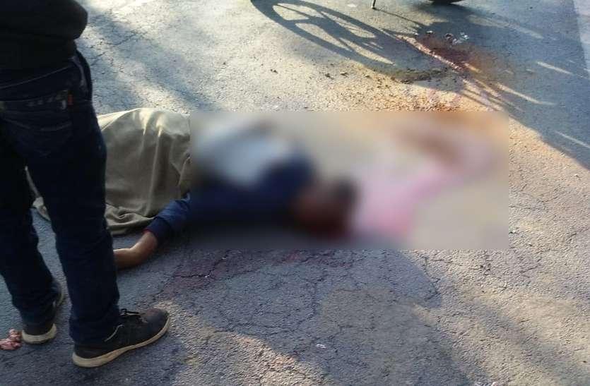 Breaking News : सड़क हादसे में एकलौते बेटे की मौत, बहन के ससुराल से चचेरे भाई के साथ लौट रहा था घर