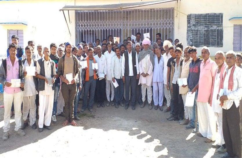 कमलनाथ सरकार की इस महत्ती योजना में इस जिले के किसानों के साथ हुआ धोखा