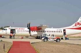 सुविधा नहीं छलावा, 13 दिन में तीसरी बार शिरडी से नहीं आई उड़ान
