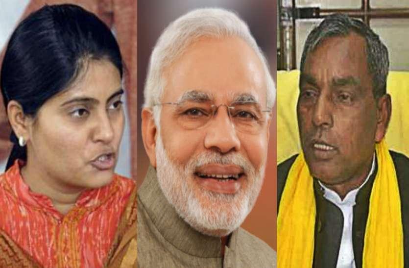 BJP से नाराज सहयोगी दल के MLA की बगावत, कहा 8 विधायकों से बात हुई है, BJP से गठबंधन नहीं तोड़ेंगे