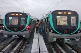 देश के इस नए मेट्रो पर सफर करने से पहले जरूर पढ़ें यह खबर, नहीं तो पड़ जाएंगे बड़ी मुसीबत में