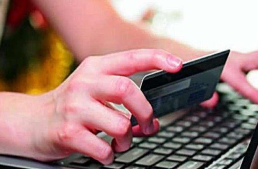 नए एटीएम कार्ड का नया फीचर, जरूरी नहीं होगा पासवर्ड या ओटीपी