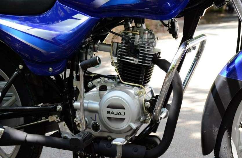 मात्र 32000 रुपये में मिल रही Bajaj की ये स्टाइलिश Bike, 1 लीटर में देती है 90km माइलेज