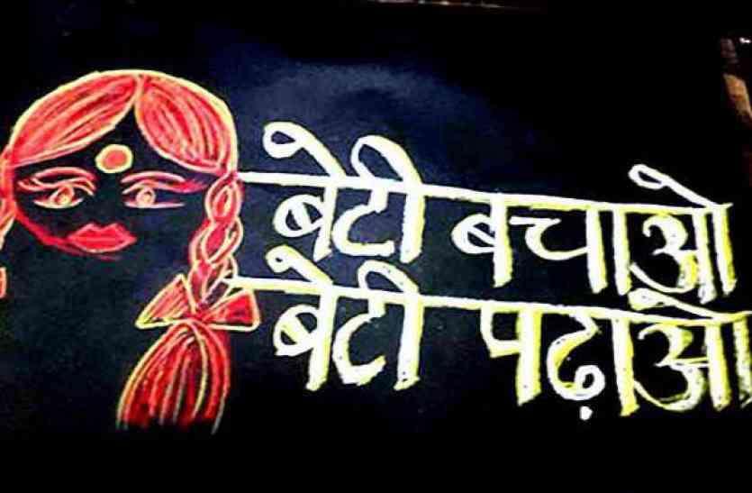 लिंगानुपात सुधार में राजस्थान फिर अव्वल, मिलेगा पुरस्कार