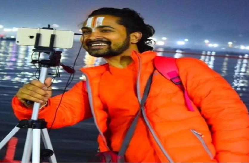 कुंभ में मशहूर हैं 'डिजिटल बाबा' तकनीकी की इतनी नाॅलेज की देखते रह जाते हैं कई इंजीनियर