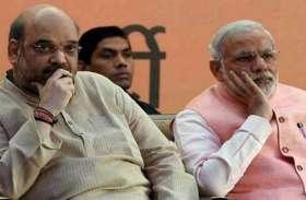 इस राज्य में भाजपा को हराने के लिए बड़ी तैयारी, आठ दलों का होने जा रहा है गठबंधन