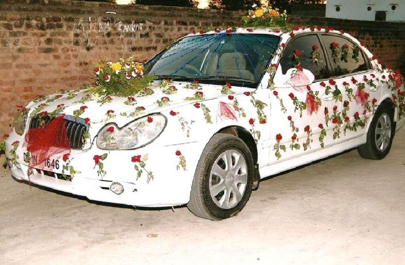 कांग्रेस विधायक ने दिखाई वफादारी, बेटी की शादी के लिए सजी कार लेकर बैठक में पहुंचे