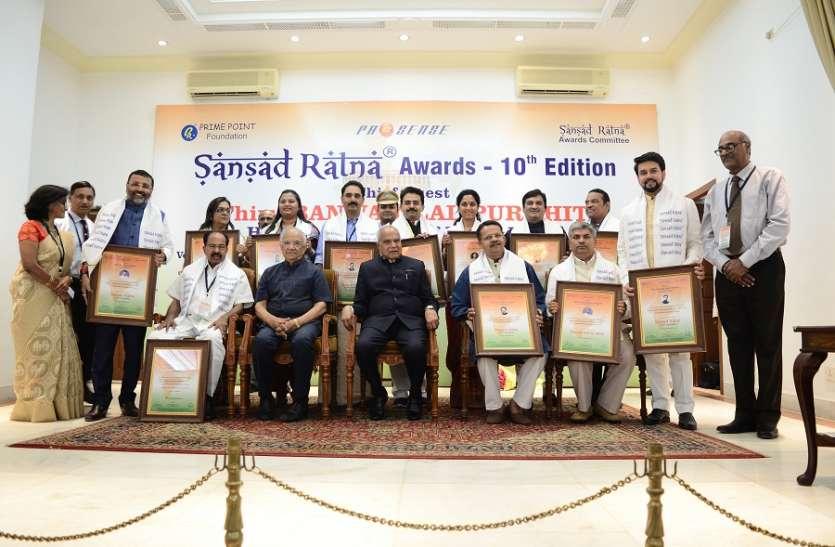 महाराष्ट्र के छह सांसदों समेत ग्यारह सांसद रत्न अवार्ड से सम्मानित