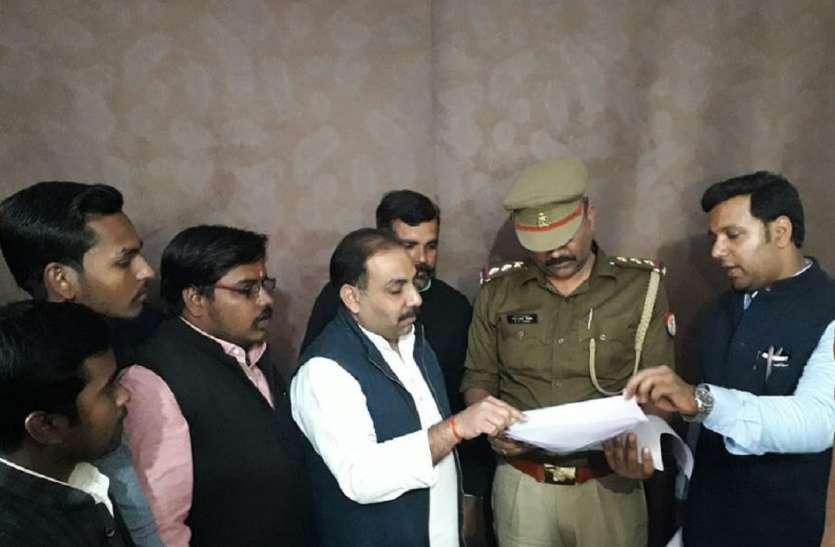 BHU के गार्ड संग मारपीट व गाली गलौज करने वाले BJP विधायक के विरुद्ध लंका थाने में दी तहरीर