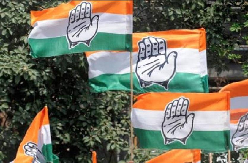 मध्यप्रदेश में कांग्रेस ने नियुक्त किए प्रभारी