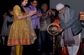श्रीगंगानगर, पहली बार:... इंटरनेशनल फिल्म फेस्टिवल ऑफ श्रीगंगानगर,देखें खास तस्वीरें