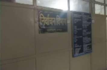 जयपुर जिले में आज वार्ड और ग्राम सभाएं होंगी