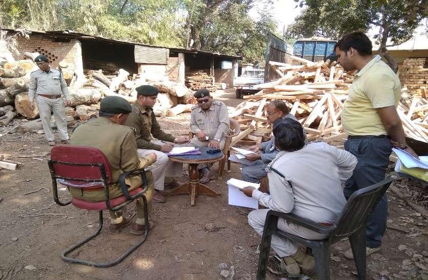 Big Breaking: दुर्ग-भिलाई के आधा दर्जन टिंबरों में वन विभाग ने मारा छापा, कीमती लकड़ी अवैध रूप से बेचने की शिकायत, Video