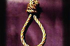 विवाहिता ने की आत्महत्या