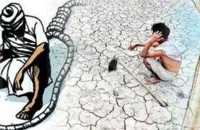 एक ही दिन में तीन किसानों ने की आत्महत्या,भाव नहीं मिलने और उधारी के चलते उठाया कदम