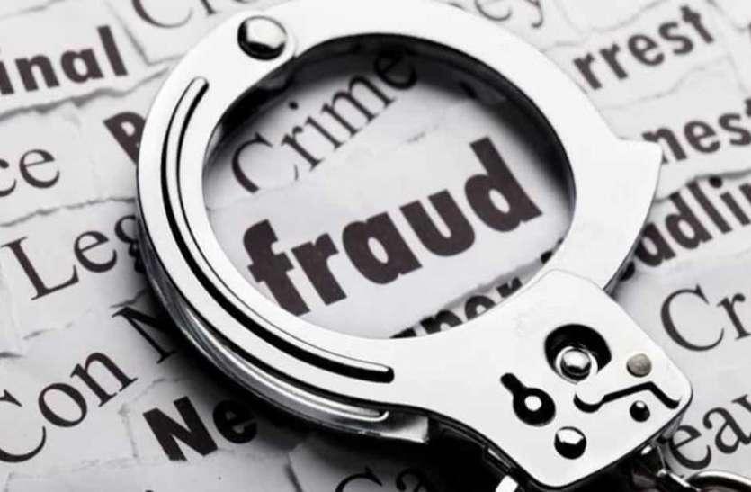 5600 करोड़ रुपए के NSEL स्कैम ने लिया नया मोड़, मुख्य वित्तीय अधिकारी गिरफ्तार