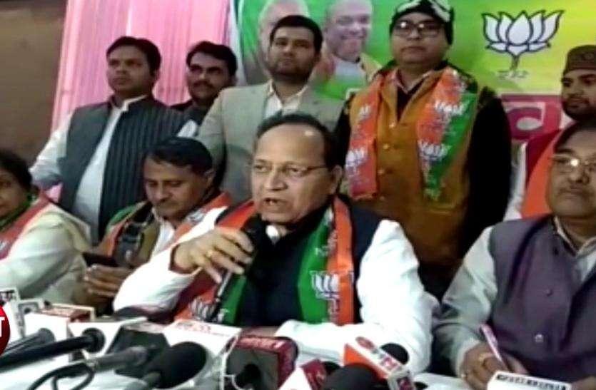 Video: भाजपा के इस दिग्गज नेता ने कहा इसलिए किया गया गठबंधन, जानकर चौंक जाएंगे आप