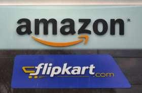 Amazon और Flipkart सेल, स्मार्टफोन्स के अलावा इन प्रोडक्ट्स पर मिल रही 80 % तक की छूट