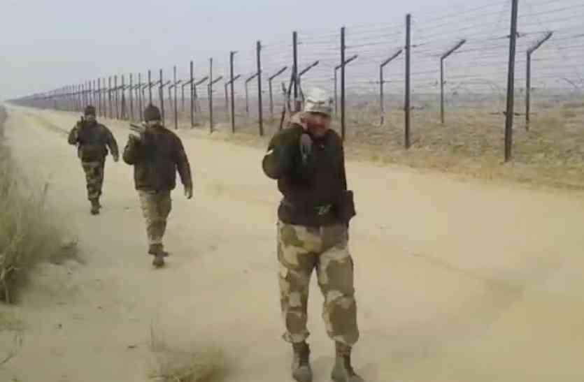 ऑपरेशन सर्द हवा शुरू, सीमा पर बढ़ाई चौकसी