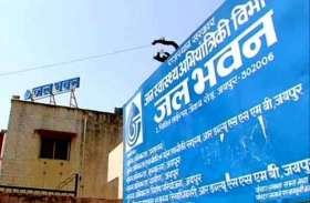 राजस्थान में अब PHED विभाग की जारी हुई तबादला सूची, देखें किसे कहां लगाया